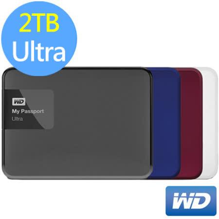 WD威騰 My Passport Ultra 2TB  2.5吋行動硬碟