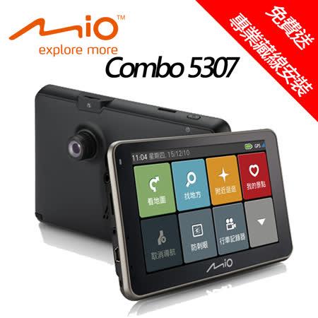【MIO】COMBO 5307 三合一行車記錄導航機_1080P 行車錄行車紀錄器價錢影_送專業藏線安裝
