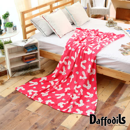 Daffodils《粉紅小兔》超纖細法蘭絨毛毯,四季保暖/極緻柔軟-200x150cm