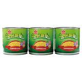 牛頭牌金色蔬菜玉米粒(易)340g*3