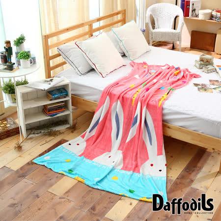Daffodils《大白兔的窩》超纖細法蘭絨毛毯,四季保暖/極緻柔軟-200x150cm