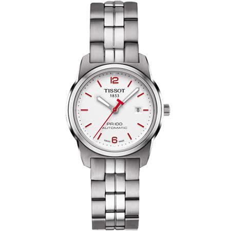 TISSOT 天梭 PR100亞運會紀念款機械女用腕錶/28mm/T0493071103701