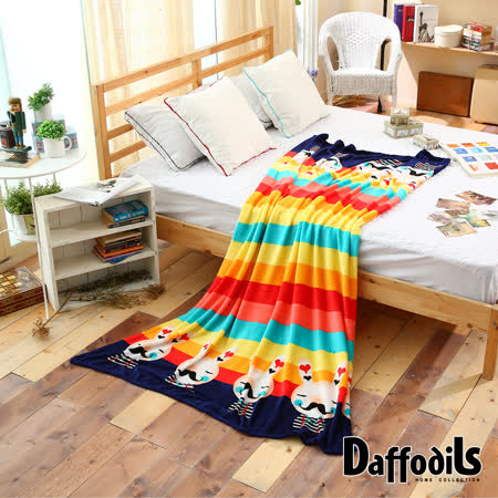 Daffodils《俏皮老爺子》超纖細法蘭絨毛毯,四季保暖/極緻柔軟-200x150cm