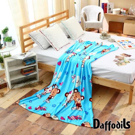 Daffodils《愛戀小熊》超纖細法蘭絨毛毯,四季保暖/極緻柔軟-200x150cm