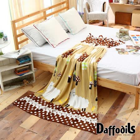 Daffodils《暖羊》超纖細法蘭絨毛毯,四季保暖/極緻柔軟-200x150cm