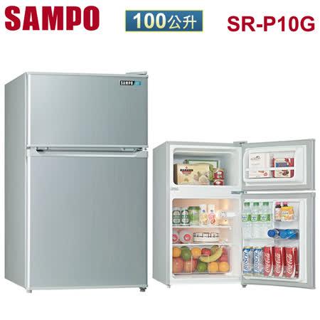 [促銷]SAMPO聲寶 100公升定頻雙門冰箱(SR-P10G)送安裝