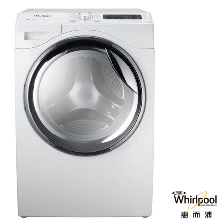 (福利品)Whirlpool惠而浦12公斤洗烘脫洗衣機WD12R