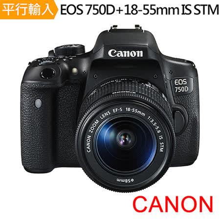 Canon EOS 750D 18-55mm變焦鏡組*(中文平輸)-加送SD64GC10+副電+座充+單眼相機包+減壓背帶+相機清潔組+高透光保護貼