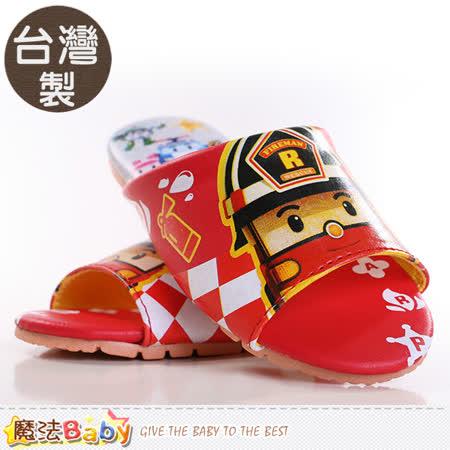 魔法Baby 兒童室內拖鞋 台灣製POLI卡通授權正品 sa51012