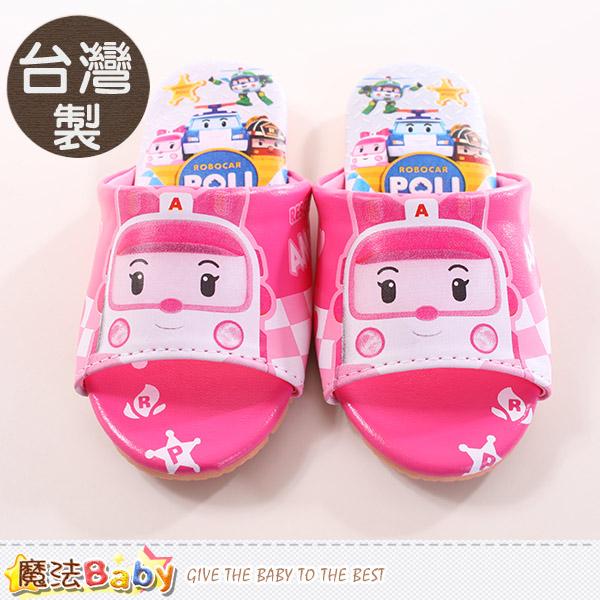魔法Baby 兒童室內拖鞋 台灣製POLI卡通授權正品 sa51013