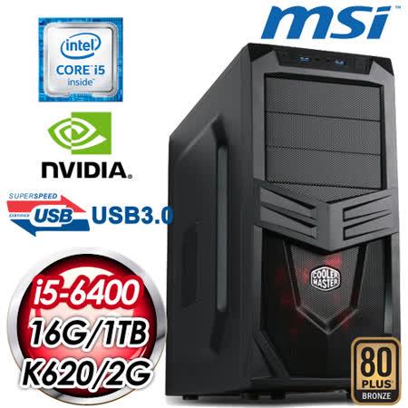 微星H170平台【丑時參拜】Intel Core i5-6400 K620 專業繪圖專用機