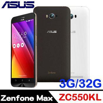 ASUS 華碩Zenfone Max ZC550KL 5.5吋 3G/32G 八核心 智慧型手機(黑/白色) 【送炫彩皮套+保護貼+手機支架】