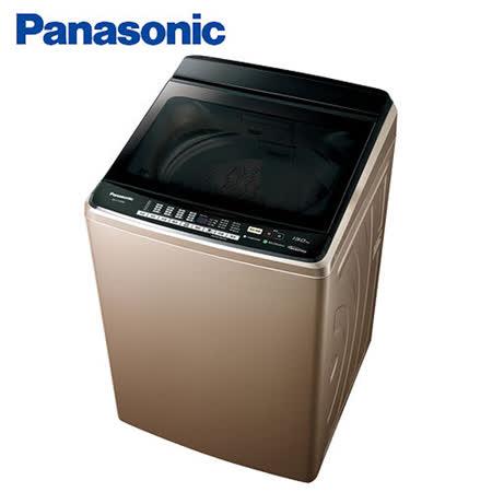 Panasonic 國際牌 14公斤 雙科技變頻洗衣機 NA-V158BB