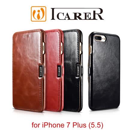 ICARER 復古系列 iPhone 7 Plus 磁扣側掀 手工真皮皮套