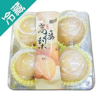 台灣高接梨4入/2盒(1.1Kg±10%/盒)