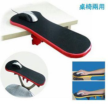 Enjoy 手臂滑鼠墊支撐架-黑色款 -