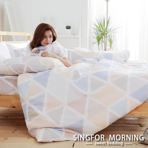 幸福晨光~流光霓晶~雙人四件式雲絲絨兩用被床包組
