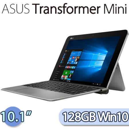 ASUS 華碩 Transformer Mini  4G/128GB Win10 (T102HA) 10.1吋 四核變形平板電腦(灰)【含鍵盤】