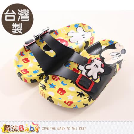 魔法Baby 童鞋 台灣製迪士尼米奇兒童拖鞋 sh9838