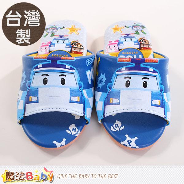 魔法Baby 兒童室內拖鞋 台灣製POLI卡通授權正品 sa51016