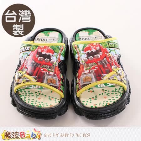 魔法Baby 兒童拖鞋 台灣製恐龍卡車授權正版拖鞋 sa69305