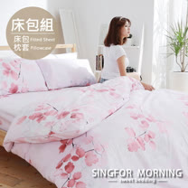 幸福晨光《香紗女伶》雙人加大三件式雲絲絨床包組