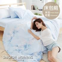 幸福晨光《水戀月燦》雙人加大三件式雲絲絨床包組