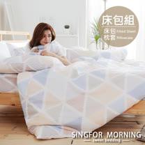 幸福晨光《流光霓晶》雙人加大三件式雲絲絨床包組