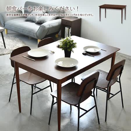 《Peachy life》日系無印品味木作餐桌/書桌/辦公桌/工作桌