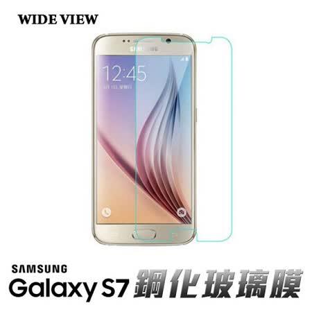 WIDE VIEW 9H鋼化玻璃保護貼 三星 S7(SG-S7H)
