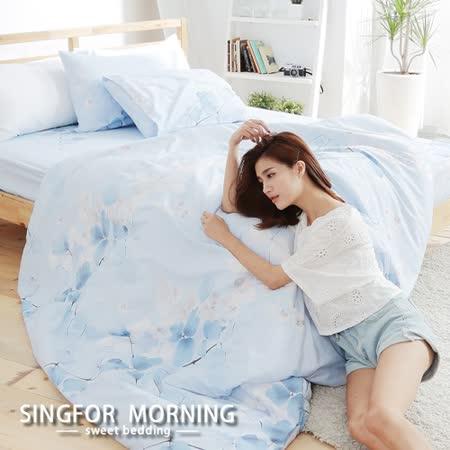 幸福晨光《水戀月燦》單人三件式雲絲絨床包被套組
