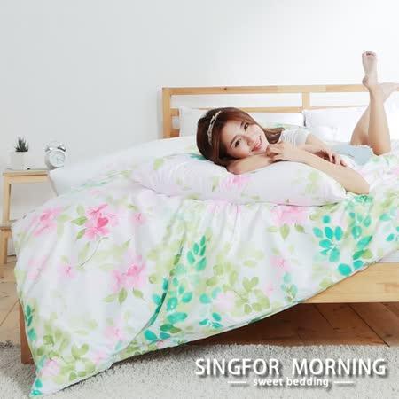 幸福晨光《輕羽飛揚》雙人四件式雲絲絨床包被套組