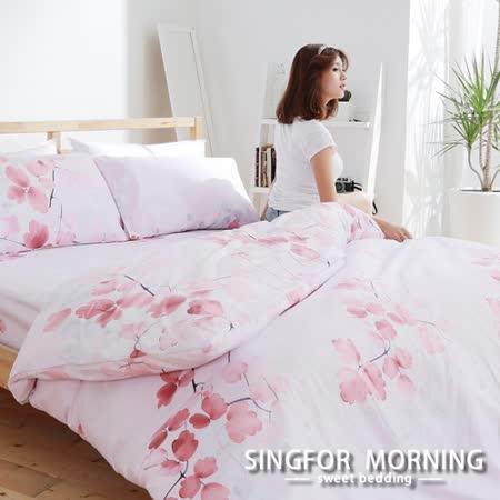 幸福晨光《香紗女伶》雙人加大四件式雲絲絨床包被套組