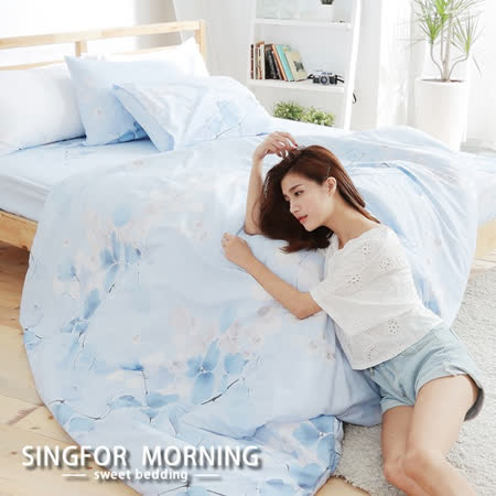 幸福晨光《水戀月燦》雙人加大四件式雲絲絨床包被套組