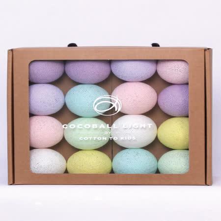 【韓國 Cotton to Kids】Cocoball LED氣氛棉球燈串 (baby pastel) + 調光器