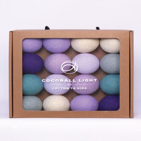 【韓國 Cotton to Kids】Cocoball LED氣氛棉球燈串 (rustic lavender) + 調光器