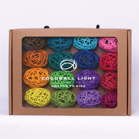 【韓國 Cotton to Kids】 Cocoball LED氣氛藤球燈串 (rainbow cluster) + 調光器 (防水戶外用)