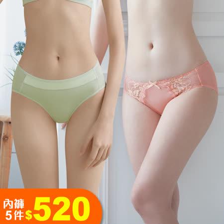 【EASY SHOP】開運速報!迎新特企!福袋小褲6件$588