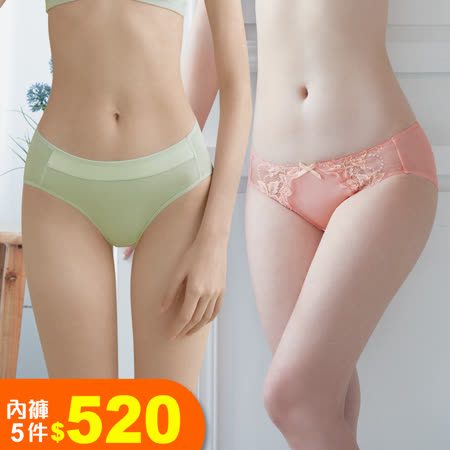 【EASY SHOP】舒適x無痕x美型 俏挺小褲10件$980