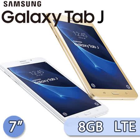 Samsung 三星 GALAXY Tab J 7.0 1.5G/8GB LTE版 (T285) 7吋 四核心雙卡通話平板電腦【贈平板皮套+手機/平板支架+韓版收納包+奈米噴劑】