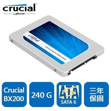 美光 Micron Crucial BX200 240GB SATA3 固態硬碟 三年保固
