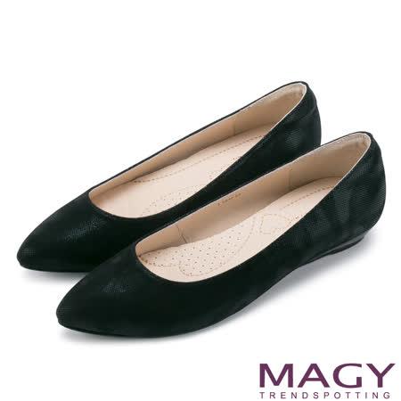 MAGY 清新氣質款 親膚舒適尖頭平底鞋-絨黑