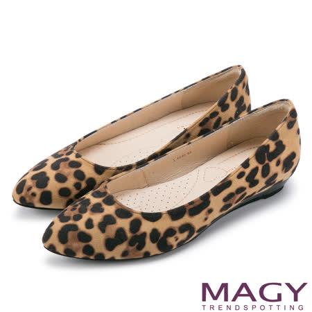 MAGY 清新氣質款 親膚舒適尖頭平底鞋-豹紋