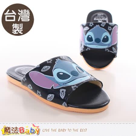 魔法Baby  兒童拖鞋 台灣製迪士尼史迪奇正版室內拖鞋 sh9840