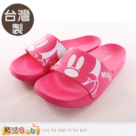 魔法Baby  兒童拖鞋 台灣製迪士尼米奇正版拖鞋 sh9859