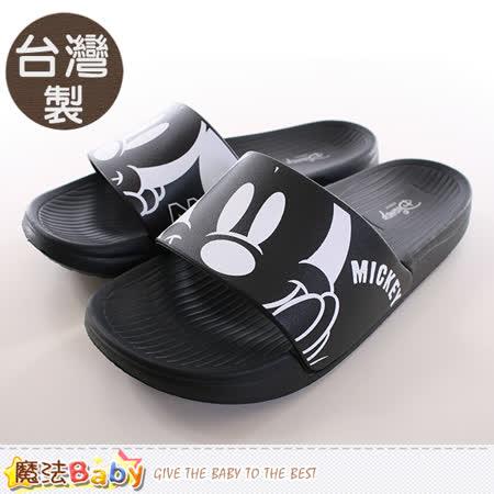 魔法Baby  兒童拖鞋 台灣製迪士尼米奇正版拖鞋 sh9860