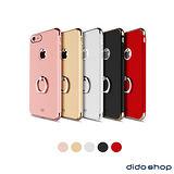 【dido shop】iPhone7 Plus 凌派指環扣系列 拆卸式金屬手機殼 手機保護殼 指環扣支架 (JL048)
