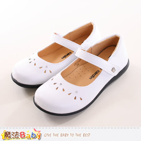 魔法Baby  學生皮鞋 皮爾卡登授權正版真皮內裡中小學生鞋 sb2129
