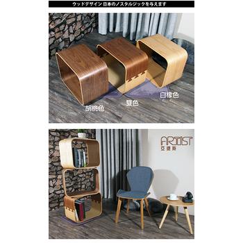 【亞提斯居家生活館】GERRY格里積木方格櫃/置物櫃/鞋櫃 百搭木作-胡桃