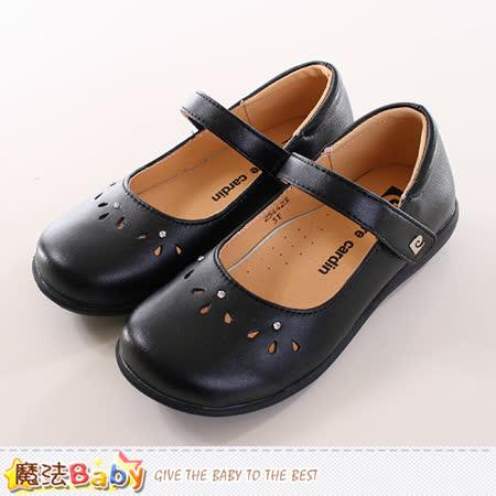 魔法Baby  學生皮鞋 皮爾卡登授權正版真皮內裡中小學生鞋 sb2130